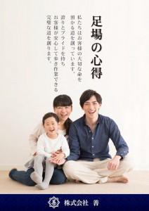 zen_poster0517-003