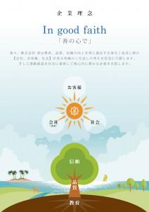 zen_poster0517-009